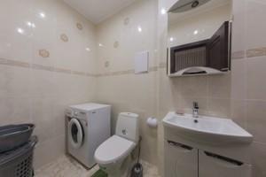 Квартира H-39407, Коновальца Евгения (Щорса), 44а, Киев - Фото 17