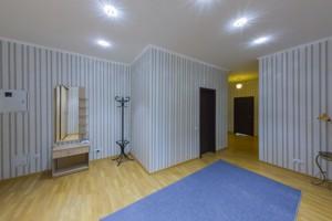 Квартира H-39407, Коновальца Евгения (Щорса), 44а, Киев - Фото 22