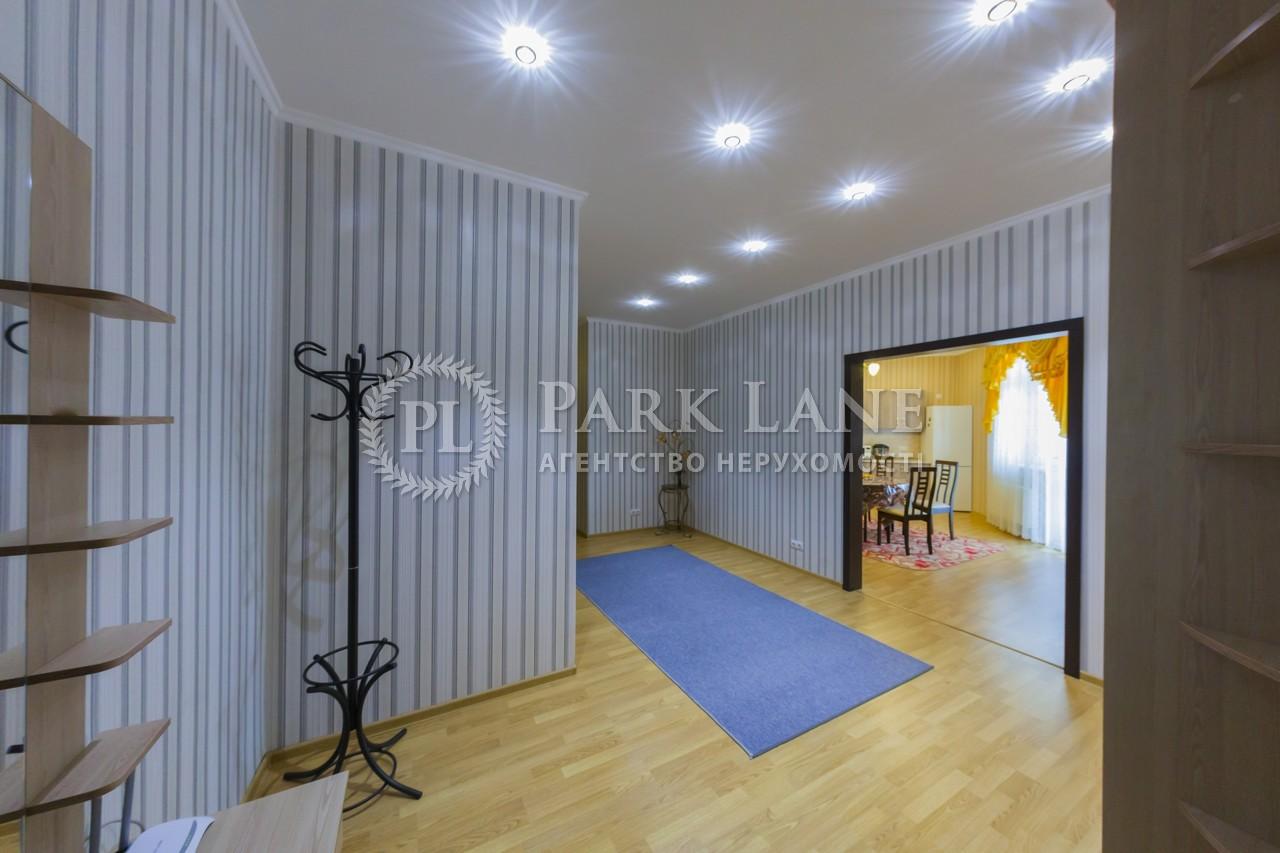 Квартира H-39407, Коновальца Евгения (Щорса), 44а, Киев - Фото 21