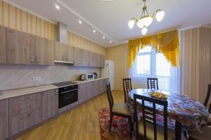 Квартира H-39407, Коновальца Евгения (Щорса), 44а, Киев - Фото 14