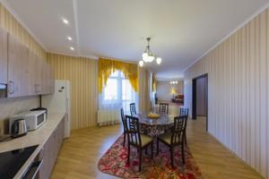 Квартира H-39407, Коновальца Евгения (Щорса), 44а, Киев - Фото 13