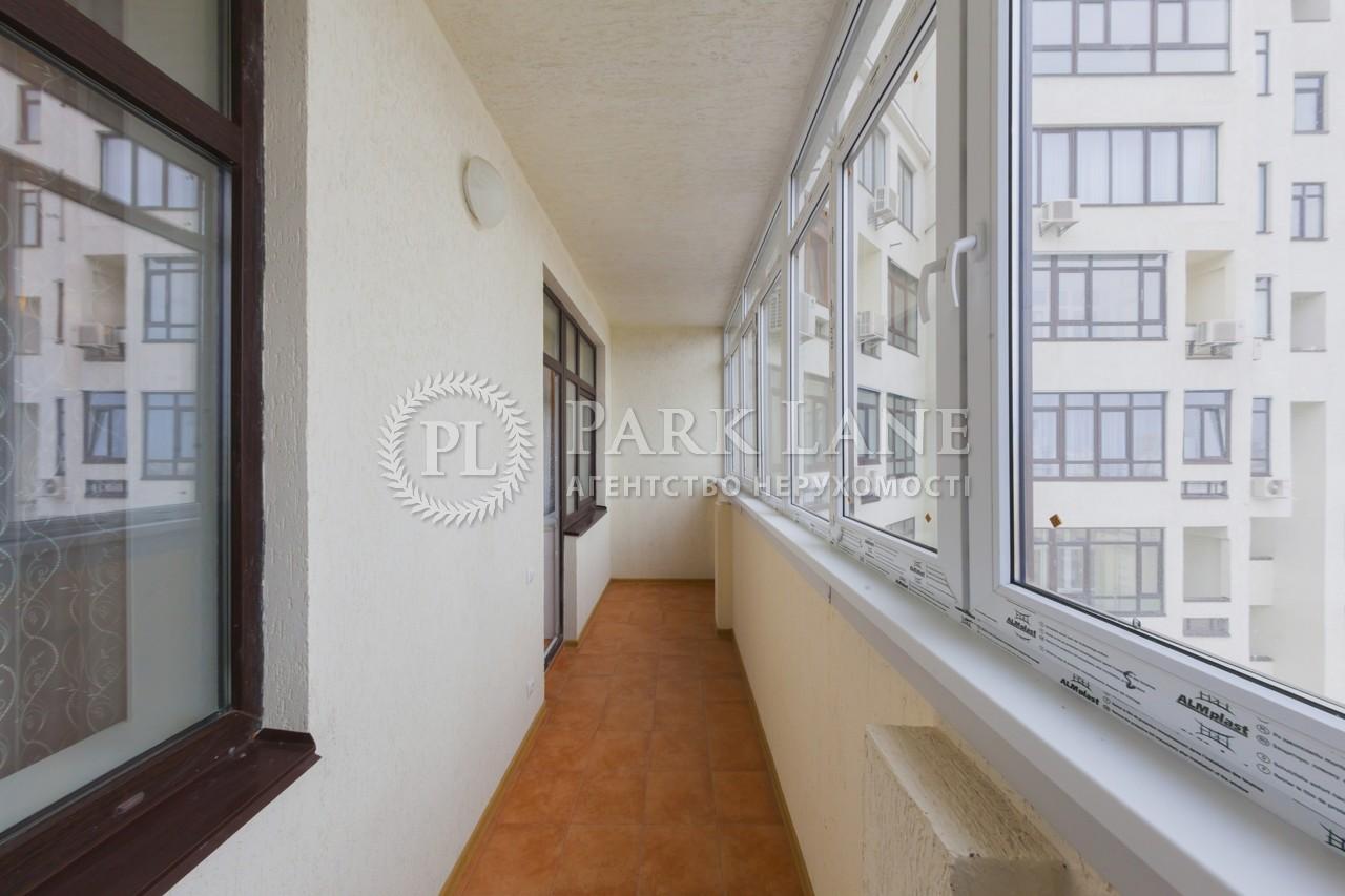 Квартира H-39407, Коновальца Евгения (Щорса), 44а, Киев - Фото 18