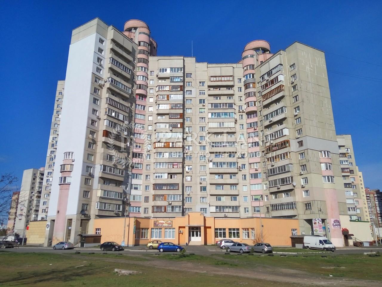 Квартира ул. Бальзака Оноре де, 4, Киев, R-28891 - Фото 1