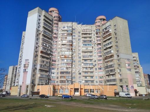 Квартира, Z-87456, 4