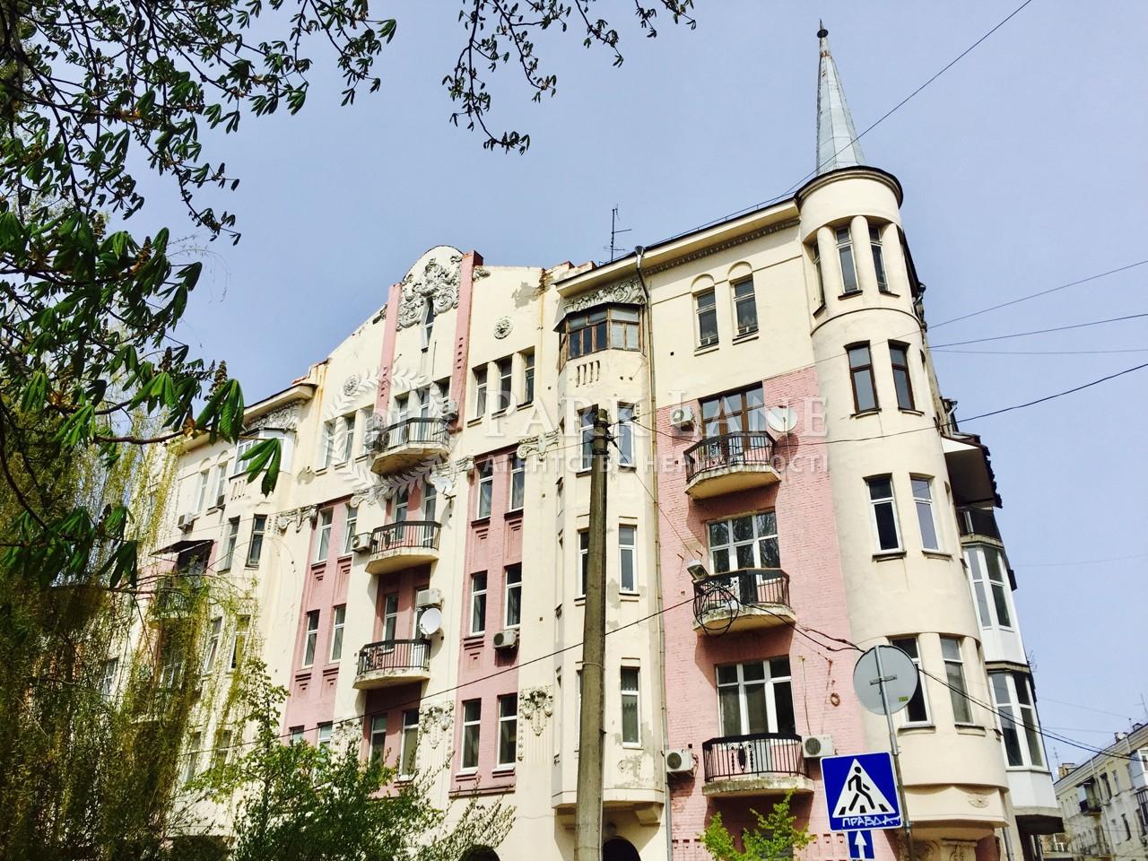 Квартира ул. Рейтарская, 20/24, Киев, F-5139 - Фото 1