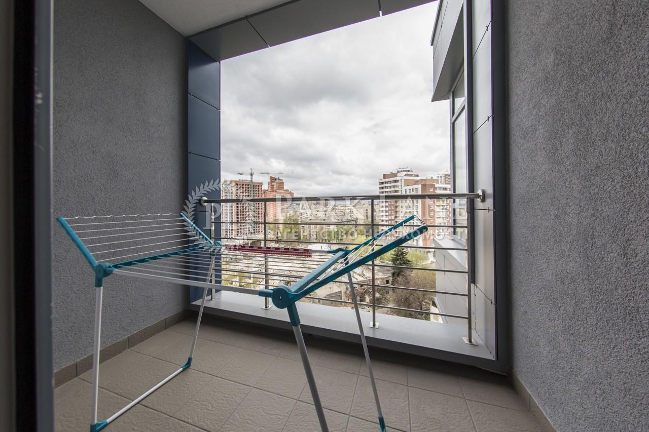 Квартира K-24536, Кудрі Івана, 7, Київ - Фото 24