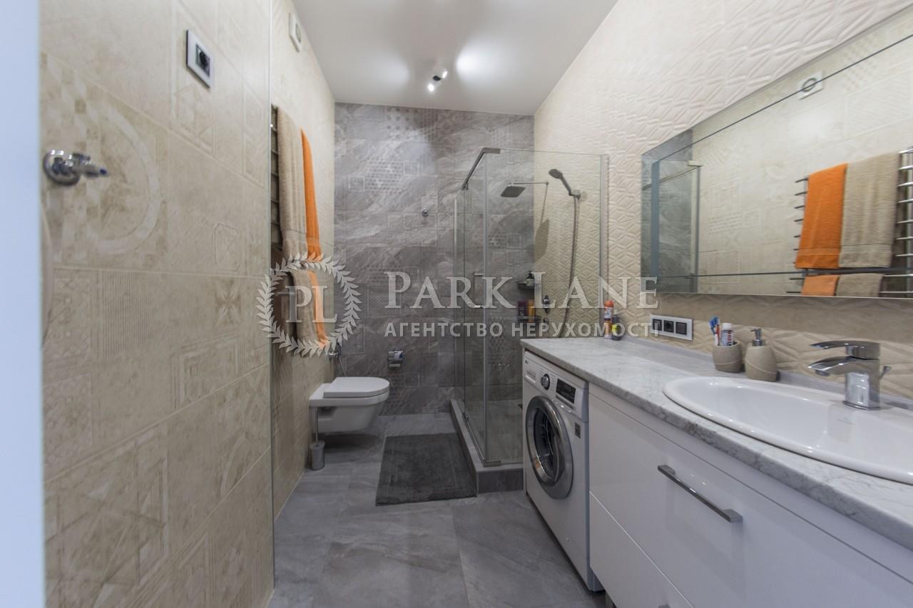 Квартира K-24536, Кудрі Івана, 7, Київ - Фото 21