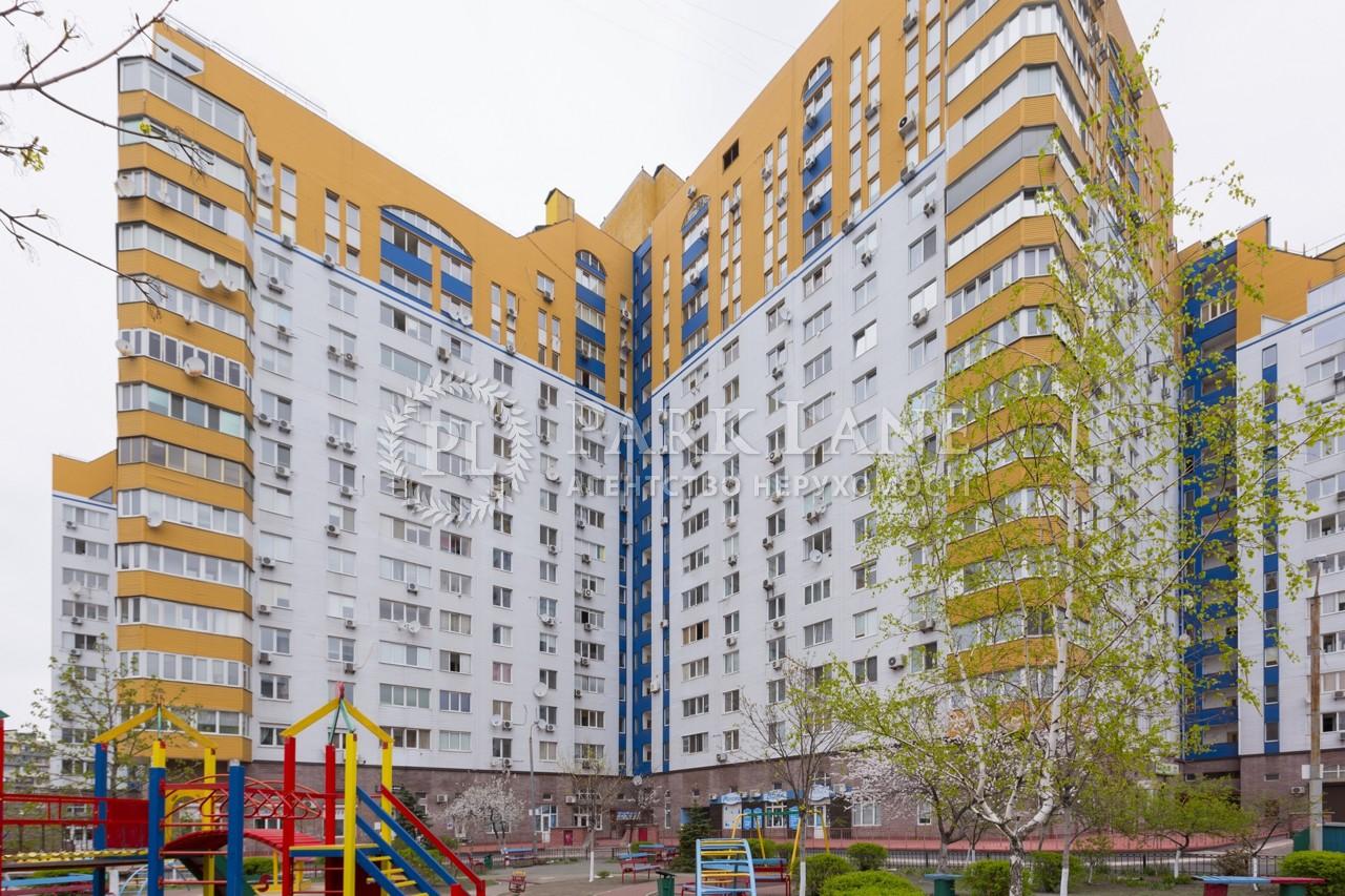 Квартира Тычины Павла просп., 16/2, Киев, R-35799 - Фото 21