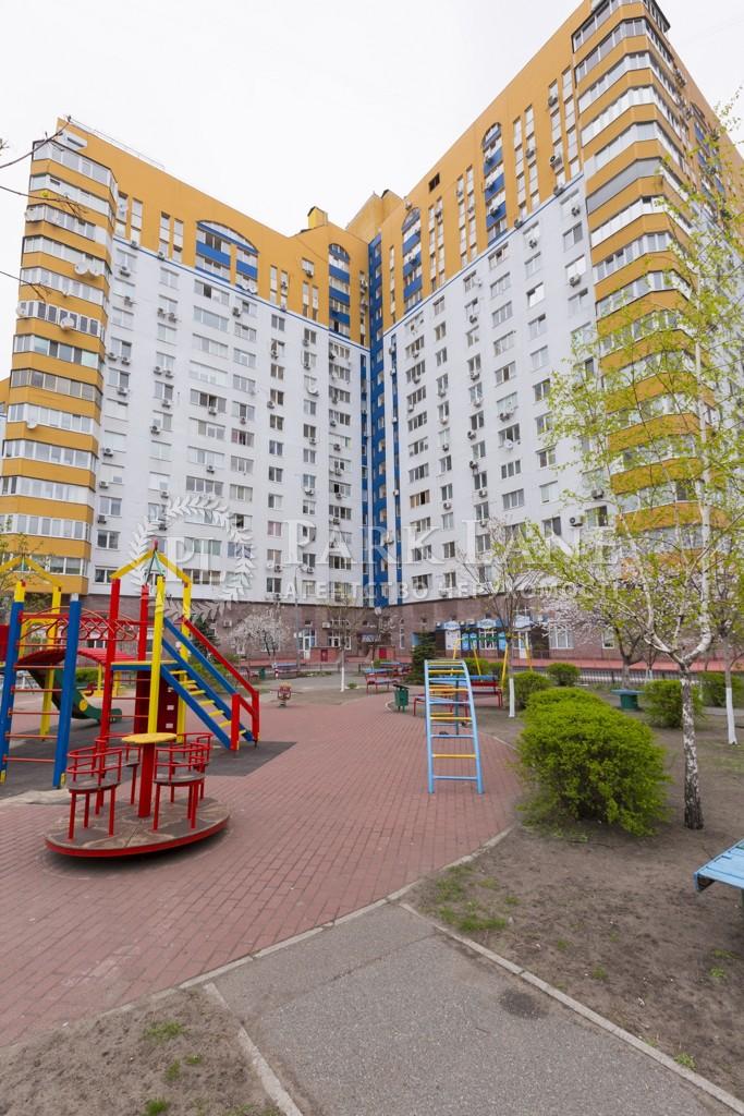 Квартира Тычины Павла просп., 16/2, Киев, R-35799 - Фото 1