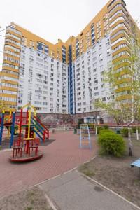 Квартира Z-1488775, Тычины Павла просп., 16/2, Киев - Фото 1