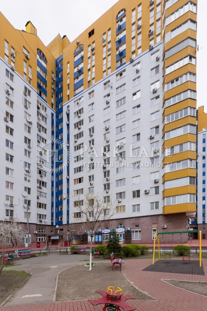 Квартира Тычины Павла просп., 16/2, Киев, R-35799 - Фото 22