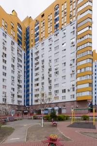 Квартира Z-1488775, Тычины Павла просп., 16/2, Киев - Фото 3