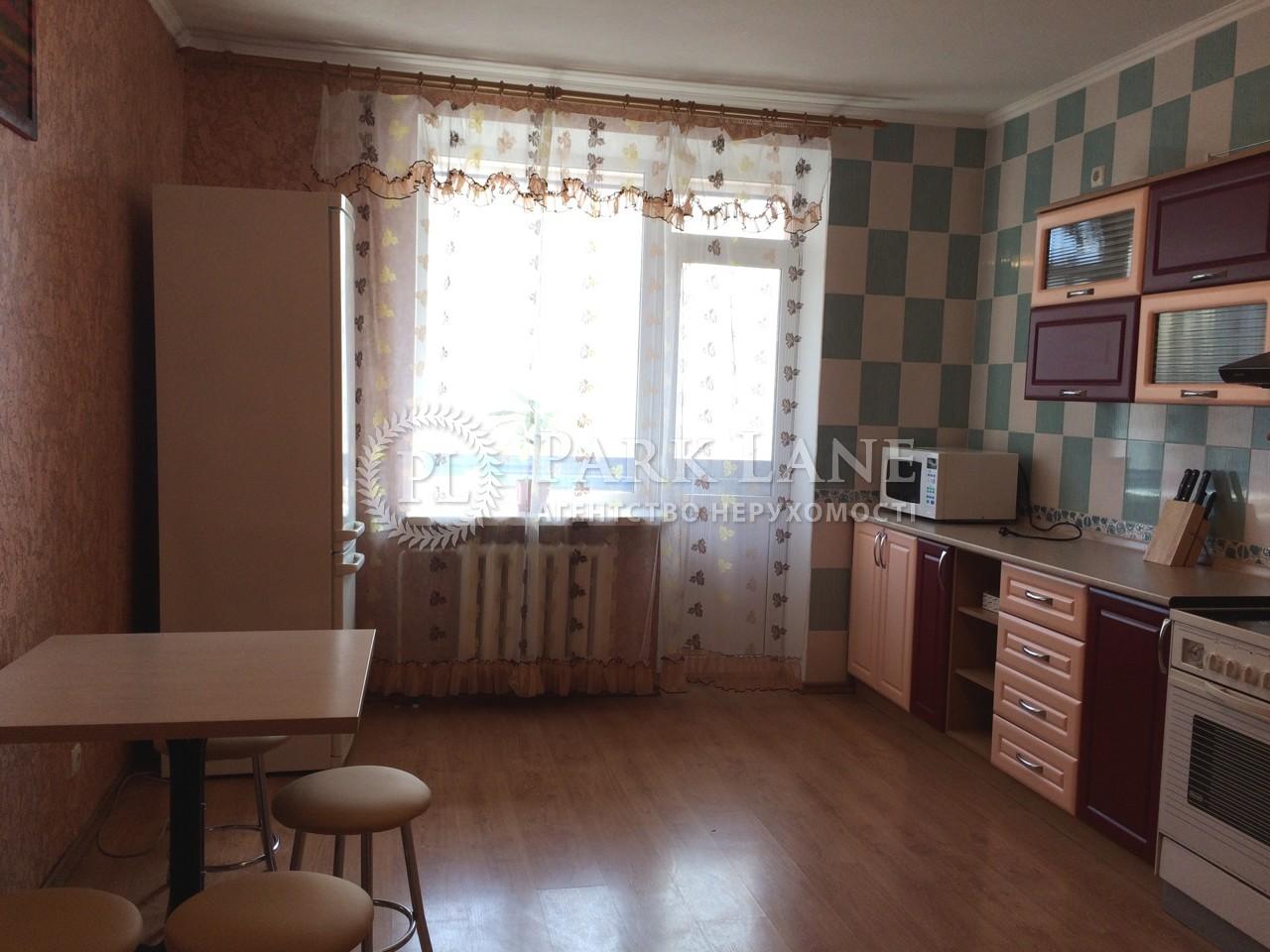 Квартира X-1897, Черновола Вячеслава, 20, Киев - Фото 7