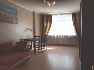 Квартира X-1897, Черновола Вячеслава, 20, Киев - Фото 5