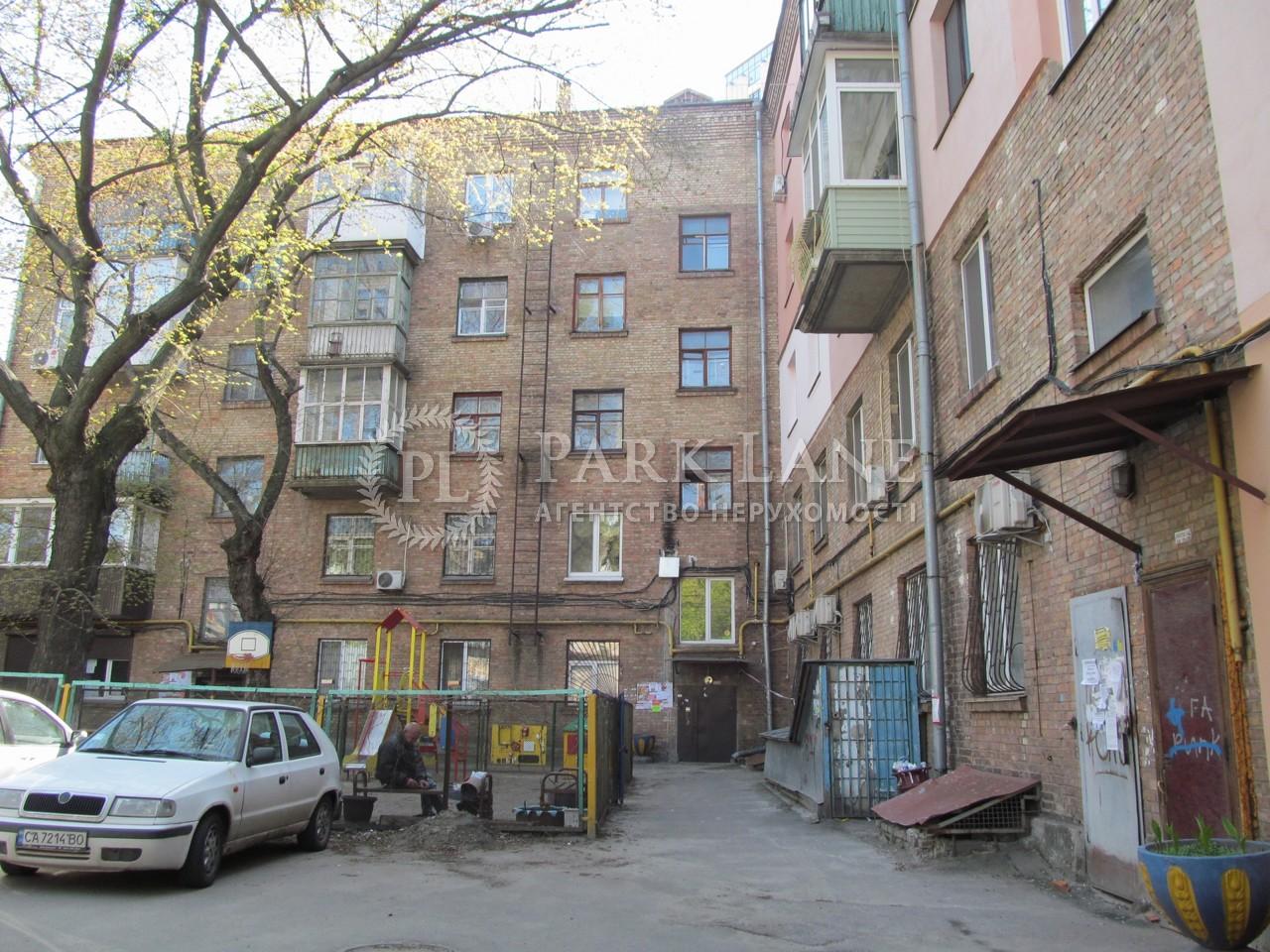 Квартира ул. Лумумбы Патриса, 7, Киев, Z-4104 - Фото 13