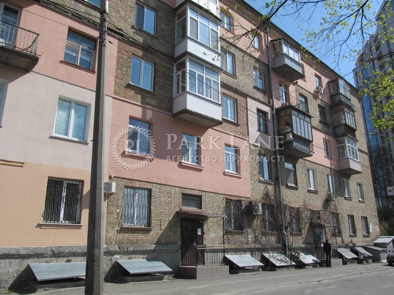 Квартира ул. Лумумбы Патриса, 7, Киев, Z-4104 - Фото 1