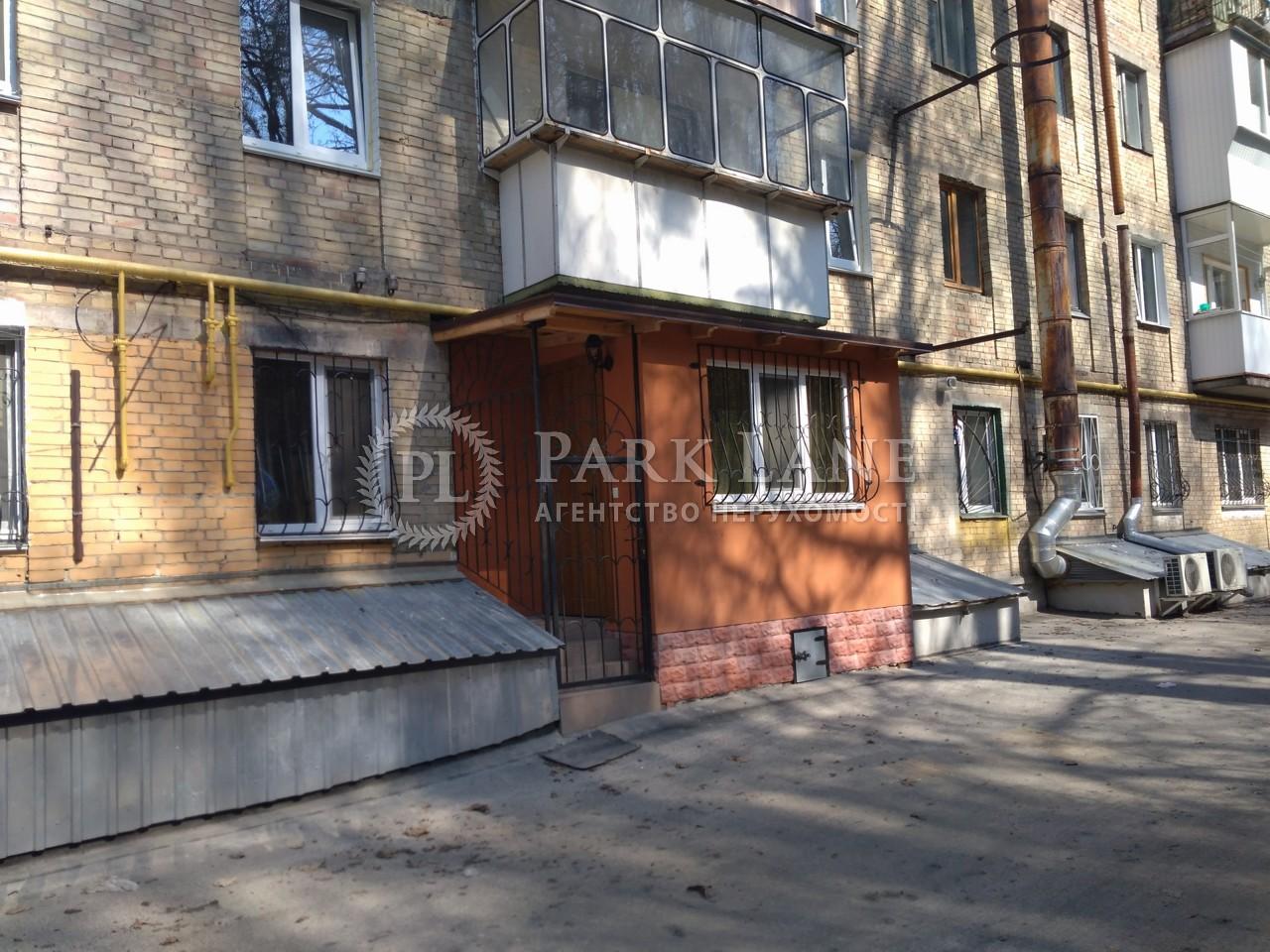Квартира ул. Подвысоцкого Профессора, 20, Киев, R-7795 - Фото 8