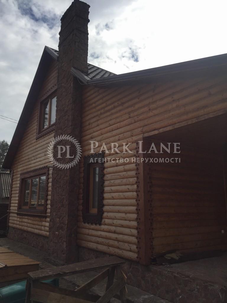 Дом ул. Институтская, Буча (город), Z-85378 - Фото 1