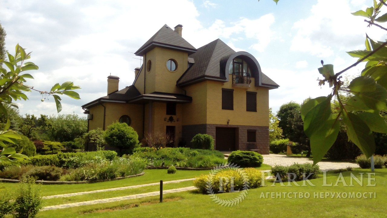 Дом Новые Безрадичи, Z-1444989 - Фото 1