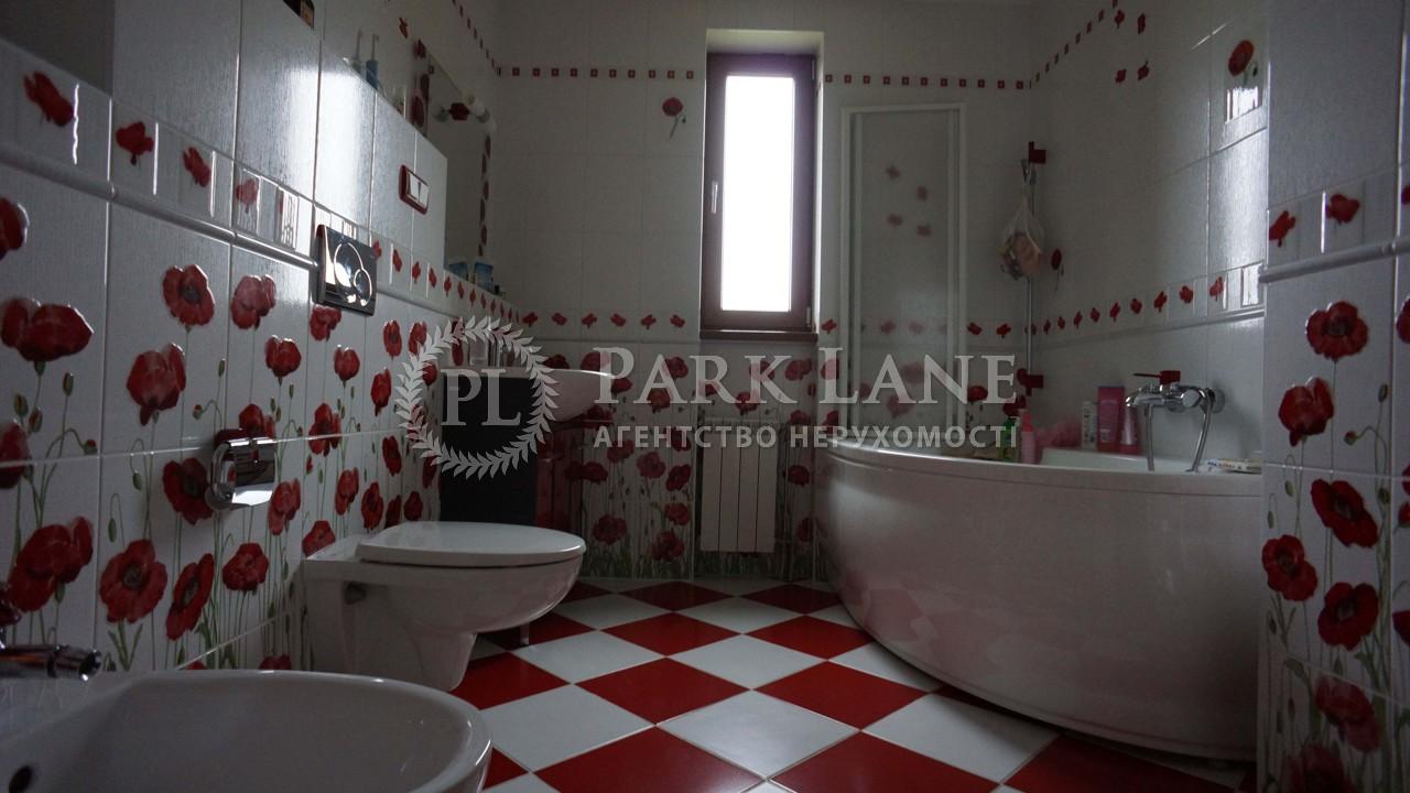 Дом Новые Безрадичи, Z-1444989 - Фото 9