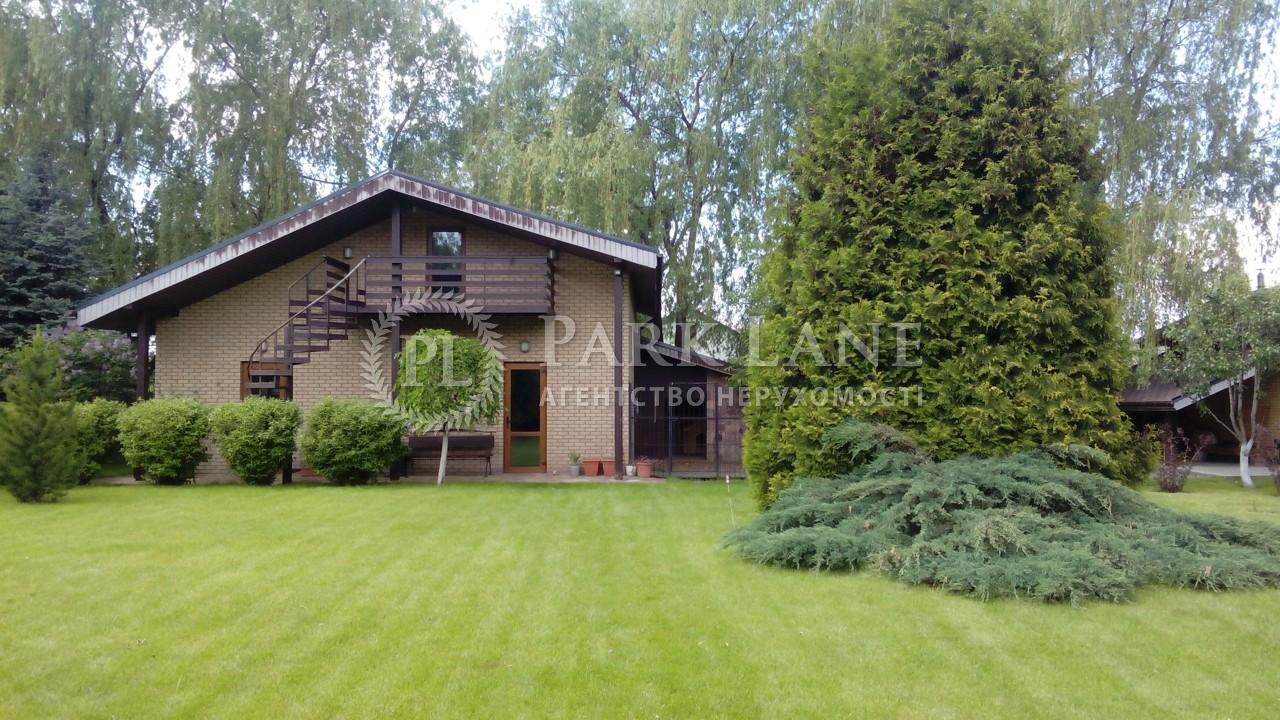 Дом Новые Безрадичи, Z-1444989 - Фото 17