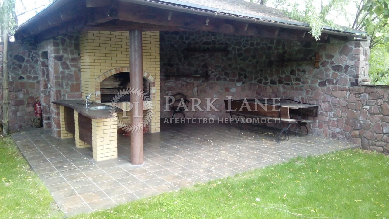 Дом Новые Безрадичи, Z-1444989 - Фото 18