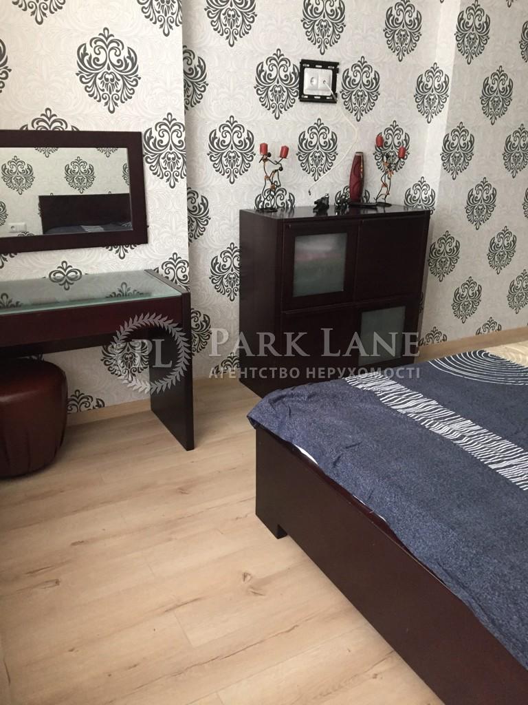 Квартира ул. Ахматовой, 30, Киев, Z-127804 - Фото 5