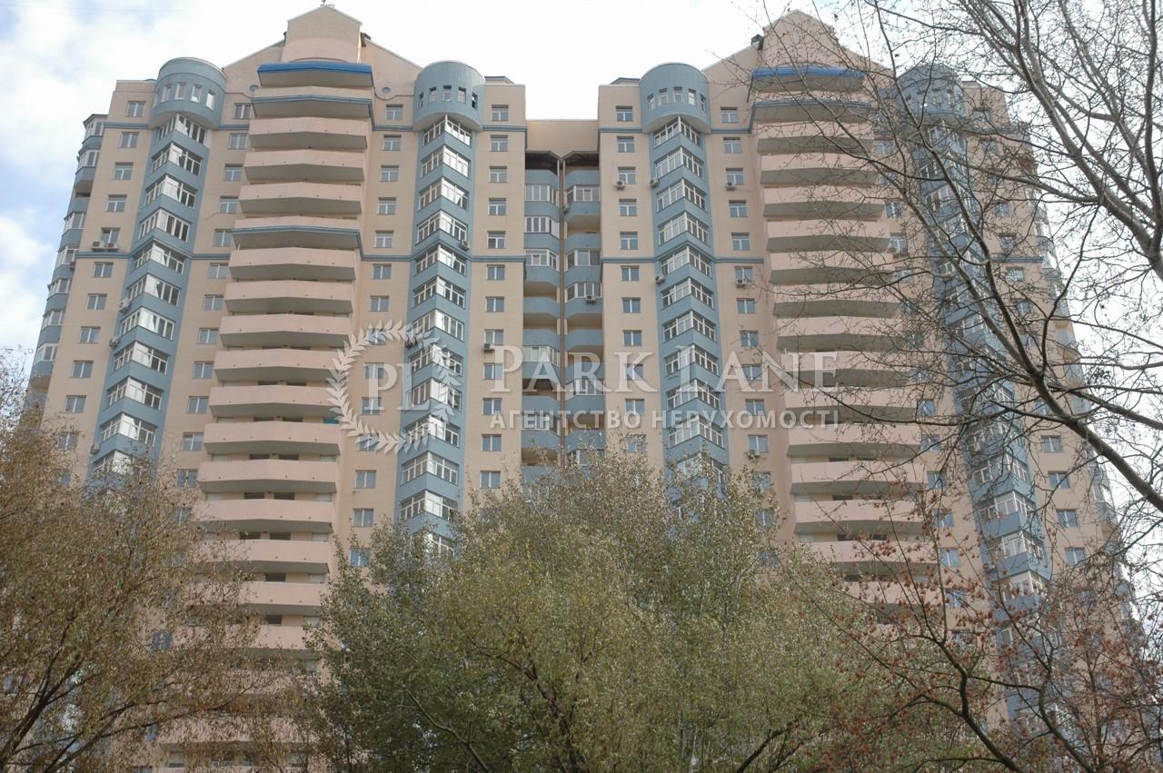 Квартира ул. Курская, 13е, Киев, Z-892550 - Фото 4