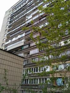 Коммерческая недвижимость, Z-1895341, Большая Васильковская, Голосеевский район