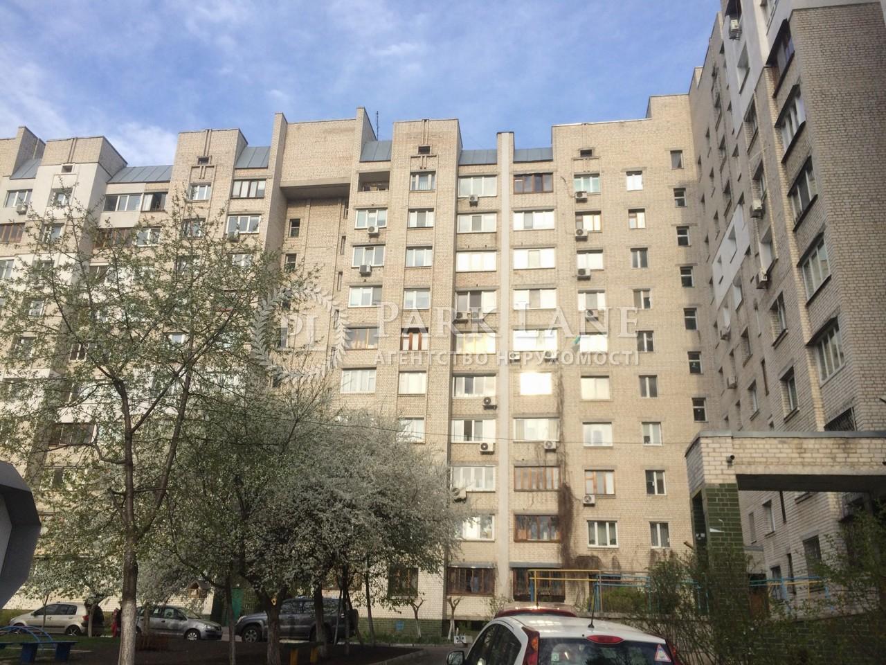 Квартира Святошинский пер., 2, Киев, Z-1533427 - Фото 1