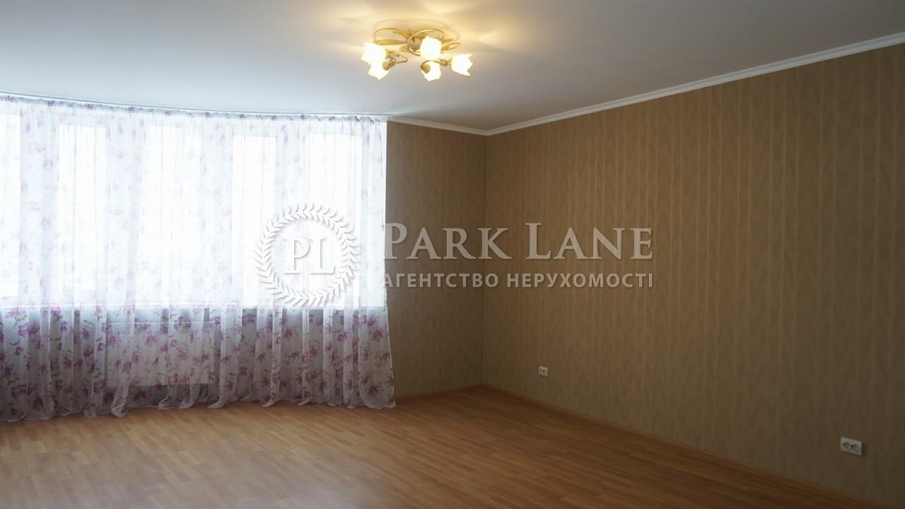 Квартира ул. Урловская, 11/44, Киев, Z-36425 - Фото 5