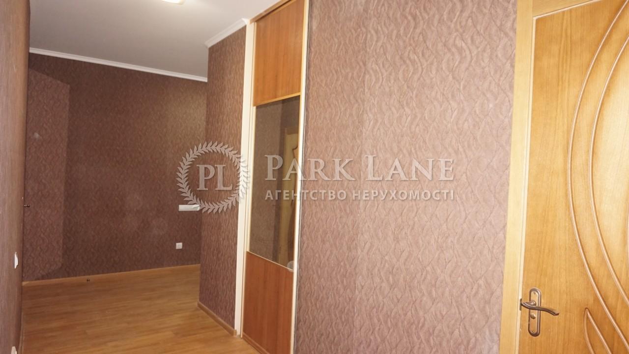 Квартира ул. Урловская, 11/44, Киев, Z-36425 - Фото 13
