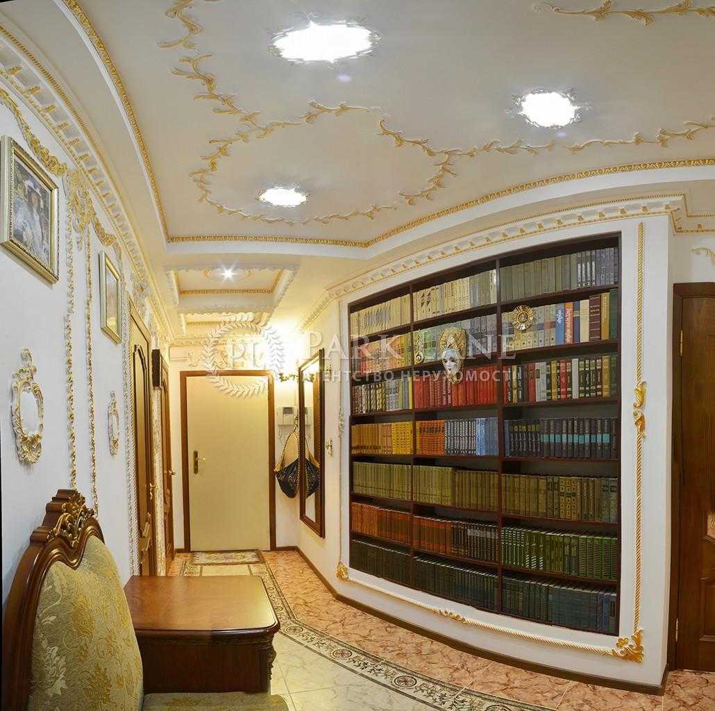 Квартира ул. Нежинская, 5, Киев, X-29180 - Фото 3