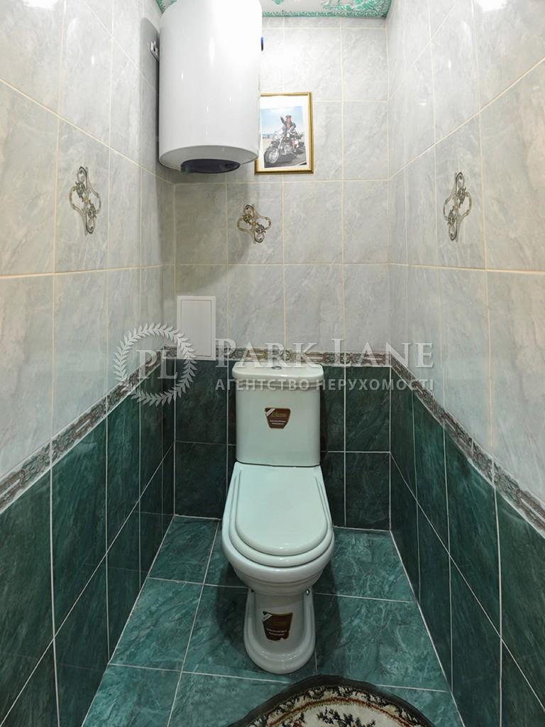 Квартира ул. Нежинская, 5, Киев, X-29180 - Фото 19