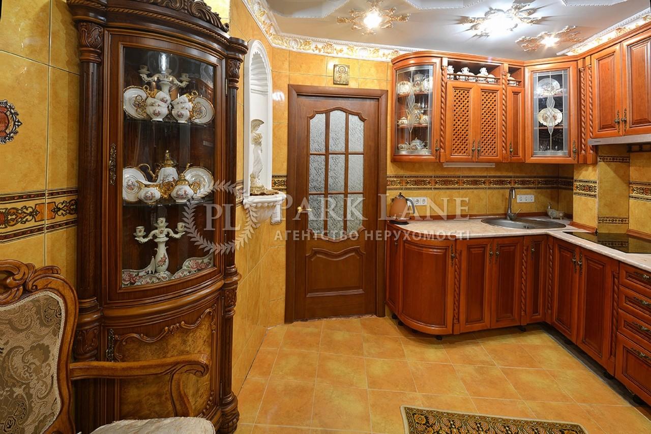 Квартира ул. Нежинская, 5, Киев, X-29180 - Фото 12