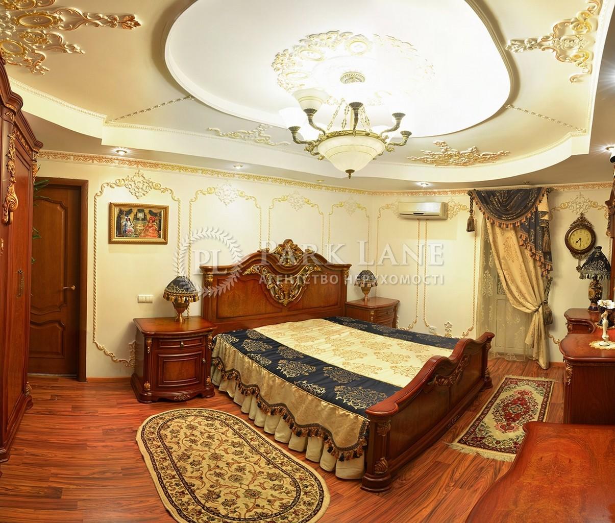 Квартира ул. Нежинская, 5, Киев, X-29180 - Фото 9