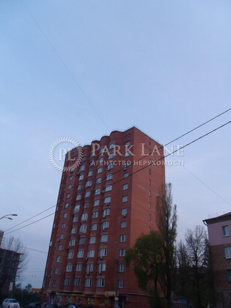 Квартира Науки просп., 62а, Киев, B-101032 - Фото 3