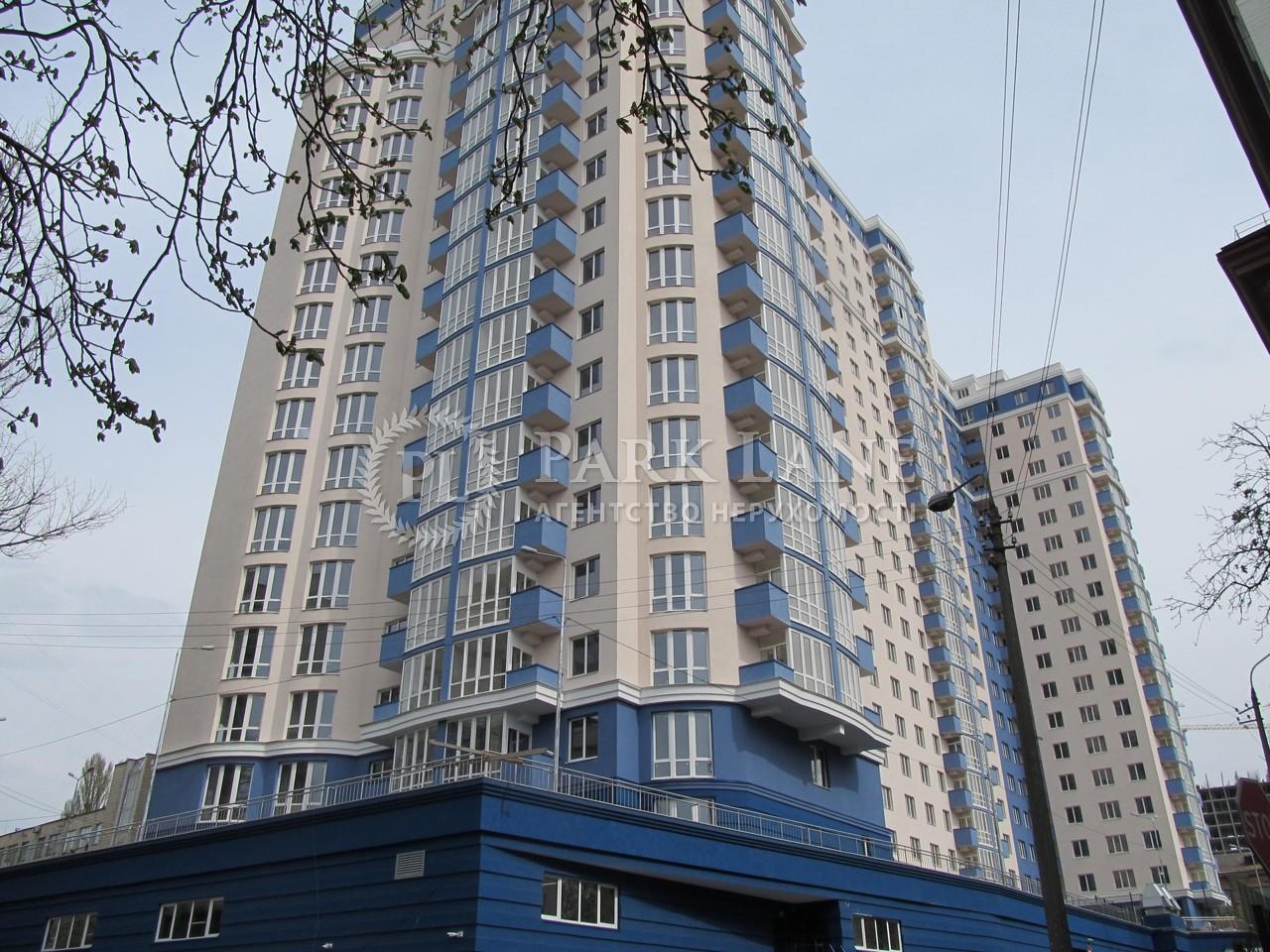 Квартира вул. Кирило-Мефодіївська, 2, Київ, Z-459246 - Фото 8