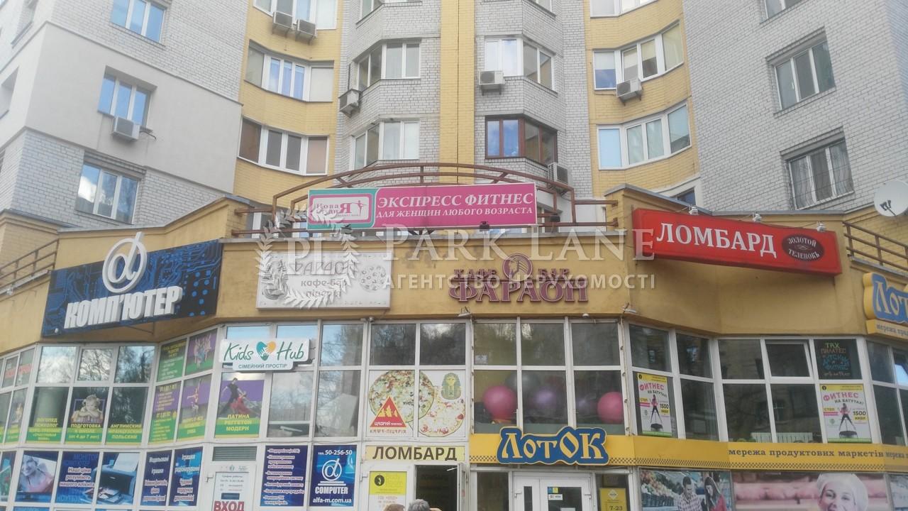 Нежилое помещение, ул. Краснова Николая, Киев, A-107517 - Фото 8