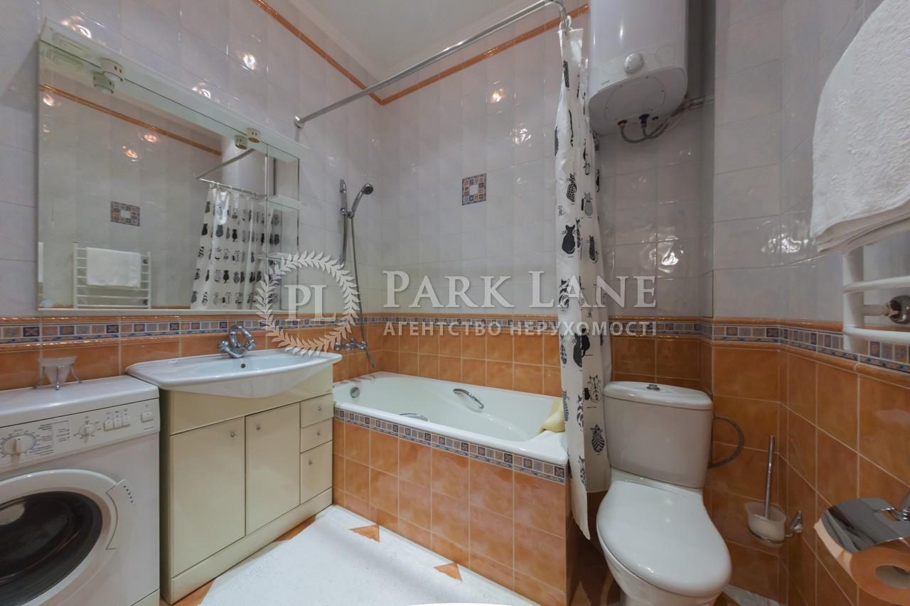 Квартира ул. Гончара Олеся, 25, Киев, H-13812 - Фото 11