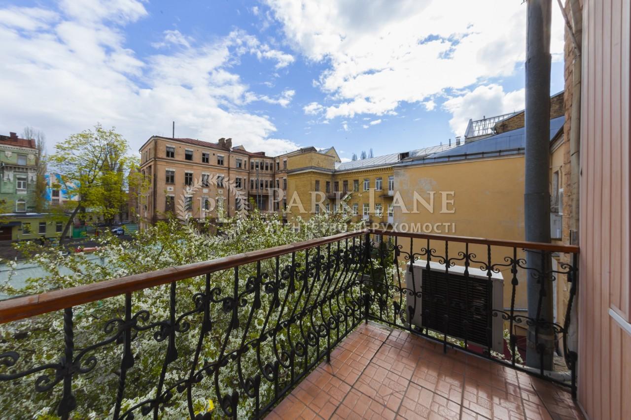 Квартира ул. Гончара Олеся, 25, Киев, H-13812 - Фото 15