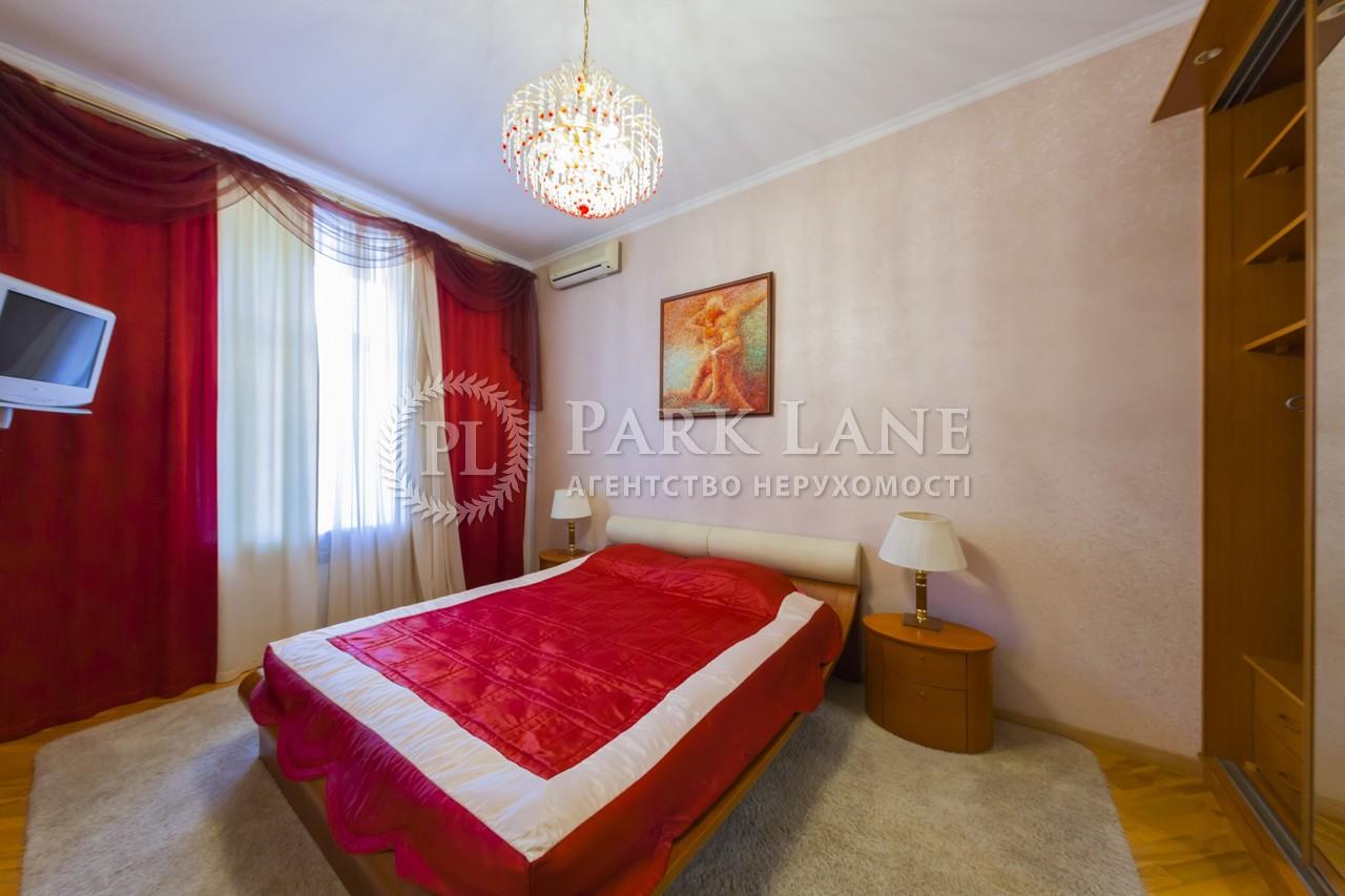 Квартира ул. Гончара Олеся, 25, Киев, H-13812 - Фото 9