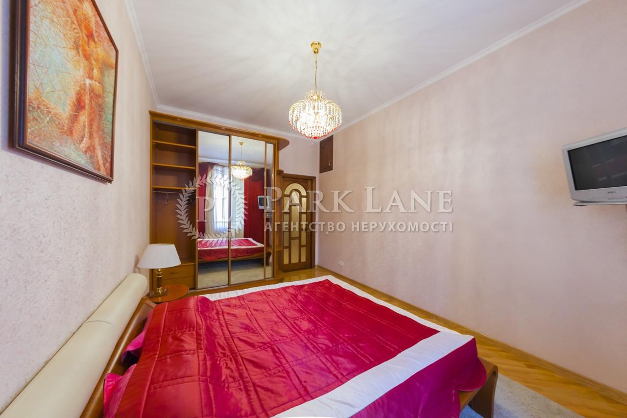Квартира ул. Гончара Олеся, 25, Киев, H-13812 - Фото 10