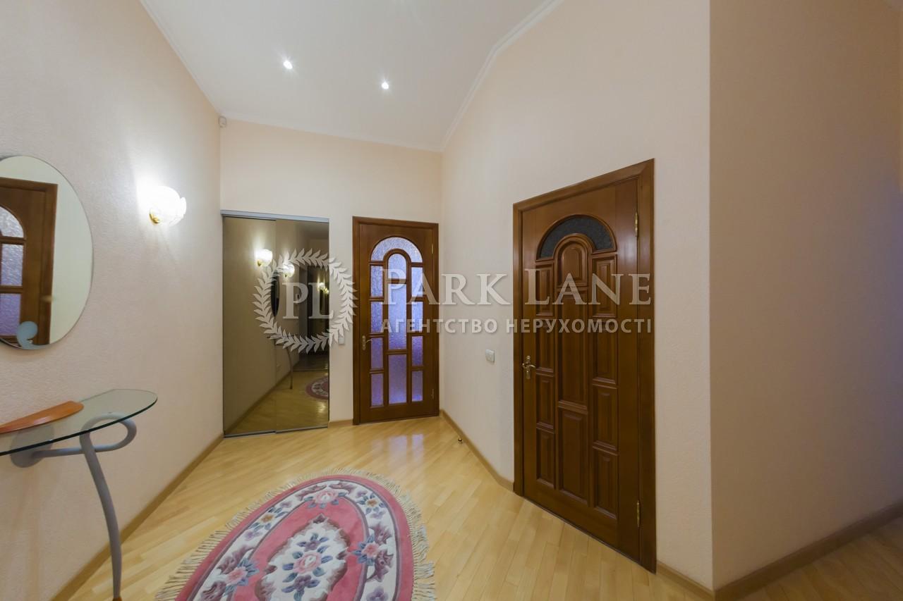 Квартира ул. Гончара Олеся, 25, Киев, H-13812 - Фото 14