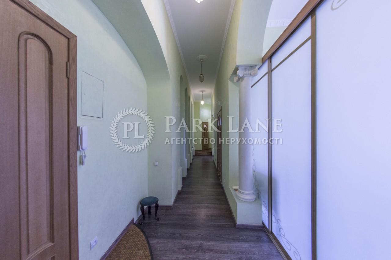 Квартира вул. Пушкінська, 31в, Київ, I-26436 - Фото 28