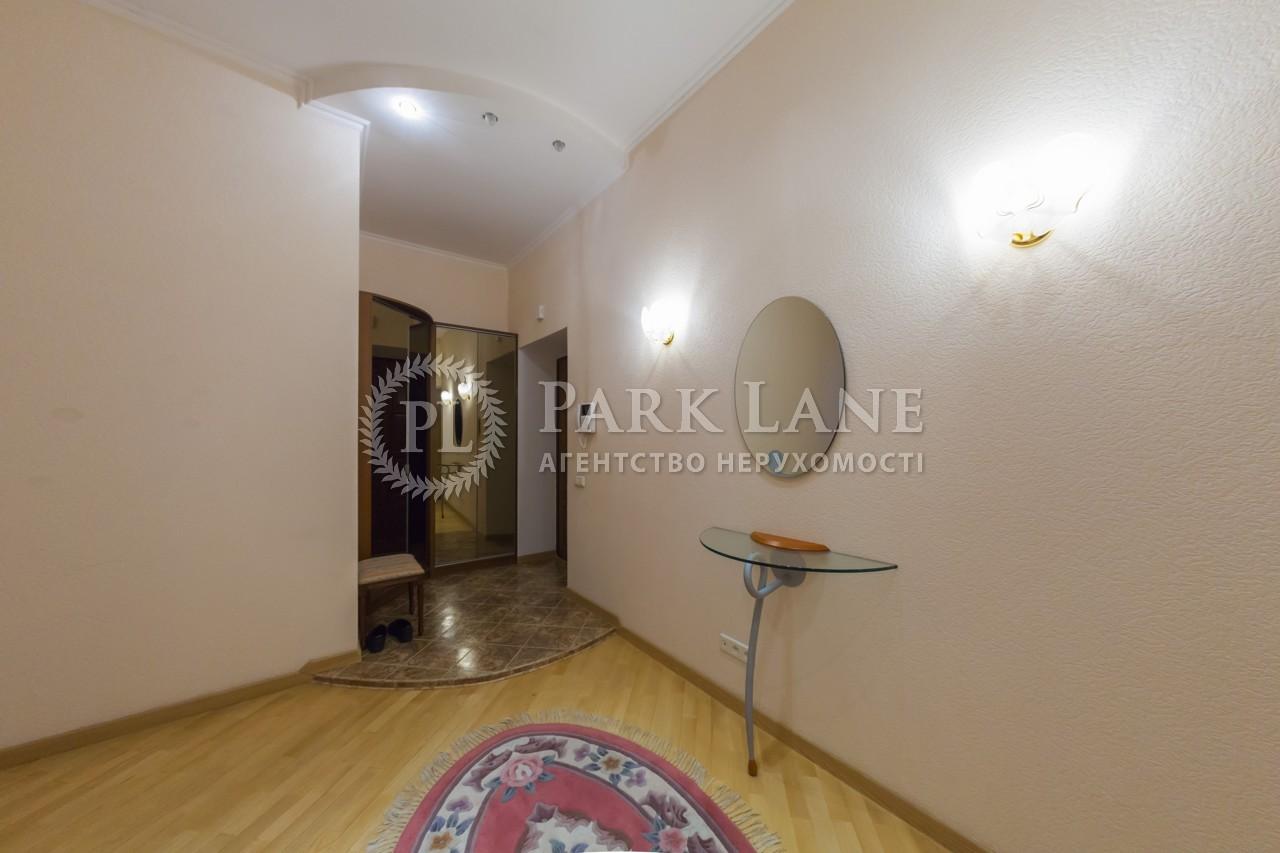 Квартира ул. Гончара Олеся, 25, Киев, H-13812 - Фото 13