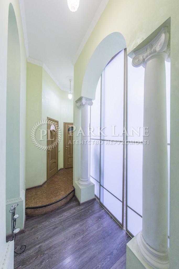Квартира вул. Пушкінська, 31в, Київ, I-26436 - Фото 32