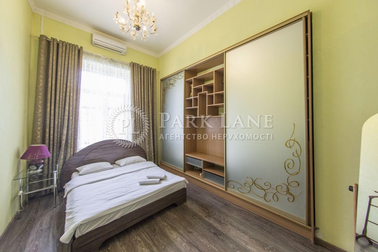 Квартира вул. Пушкінська, 31в, Київ, I-26436 - Фото 13