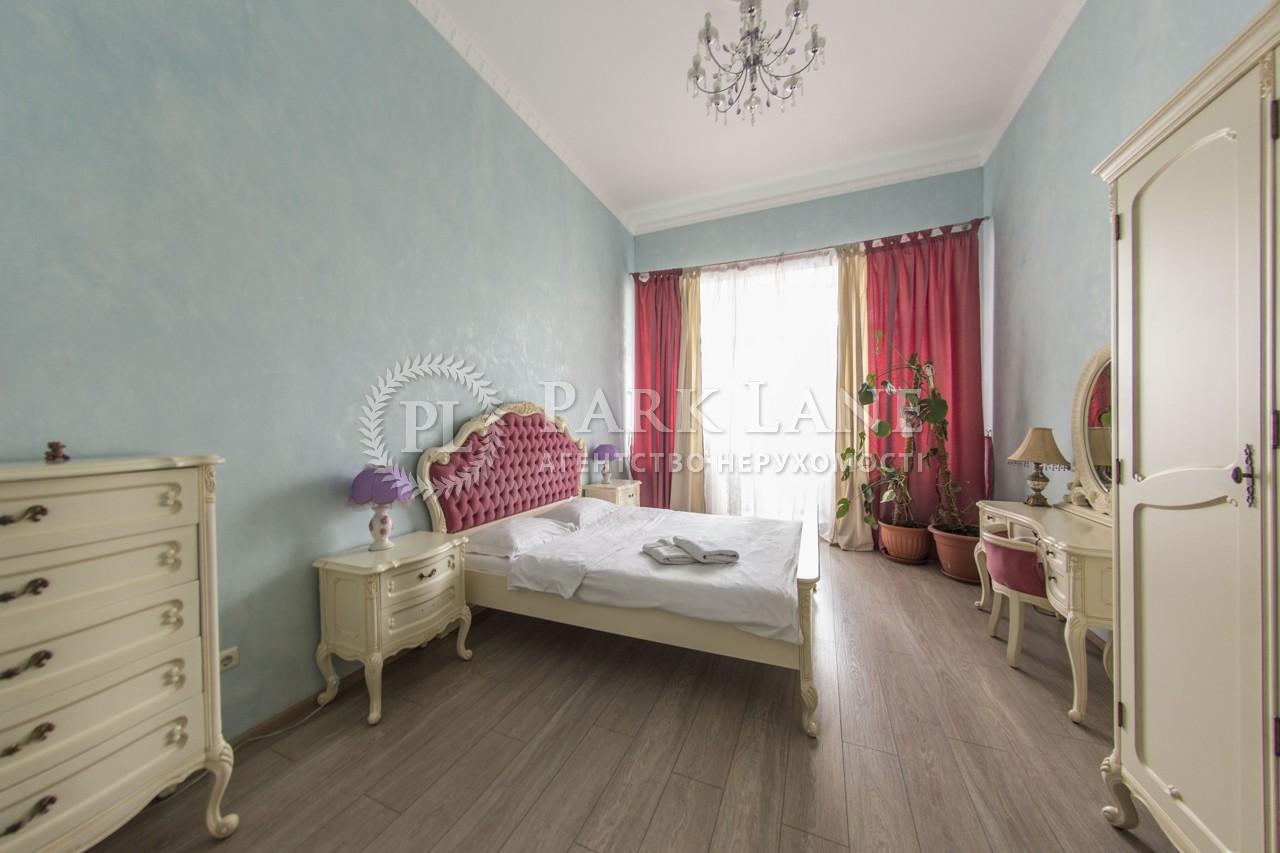 Квартира вул. Пушкінська, 31в, Київ, I-26436 - Фото 14