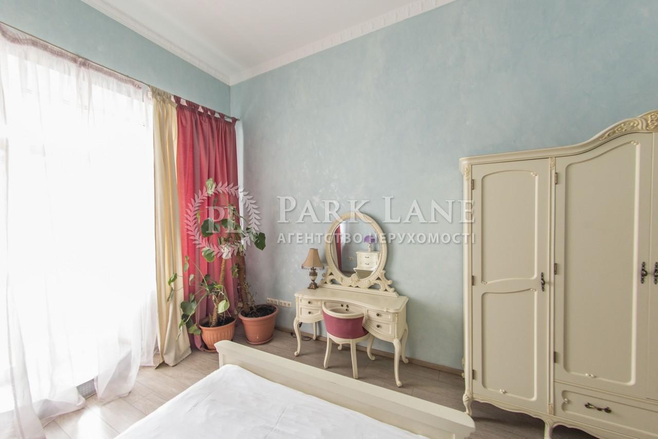 Квартира I-26436, Пушкинская, 31в, Киев - Фото 21